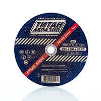 Круг зачистной по металу Титан Абразив 230x6.0x22mm