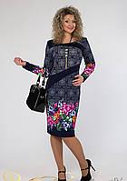 Удобное Платье Асимметрия с Цветочным Принтом Больших Размеров