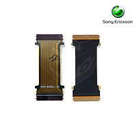 Шлейф для Sony Ericsson F305 / W395, межплатный, оригинал