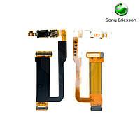 Шлейф для Sony Ericsson G705/W705/W715, межплатный, камеры, динамика, с компонентами, оригинал