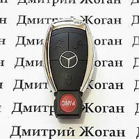 Корпус смарт ключа Mercedes-Benz (Мерседес) с креплением для батарее и лезвия - 3 кнопки + 1 кнопка (Panic)