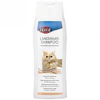 Trixie TX-29191 Cat Shampoo for Long Hair шампунь для довгошерстих кішок 250мл