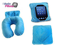 Подушка для планшета GoGo Pillow 3в1, многофункциональная компактная подушка гоу гоу Пиллоу