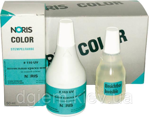Штемпельна фарба ультрафіолетова невидима 25мл Noris