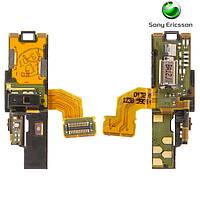 Шлейф для Sony Ericsson X12, кнопки вкл., конн. наушников, подсветки дисплея, с компон., с вибро (оригинал)