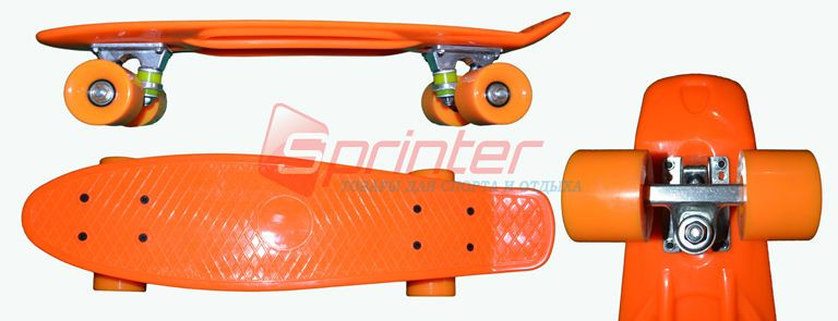 Круизер Penny 2106 оранжевый