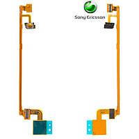 Шлейф для Sony Ericsson LT15i/LT18i/X12, кнопки камеры, с компонентами (оригинал)