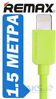 USB кабель REMAX Light Lightning Cable 1.5М Green