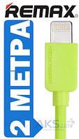 USB кабель REMAX Light Lightning Cable 2М Green