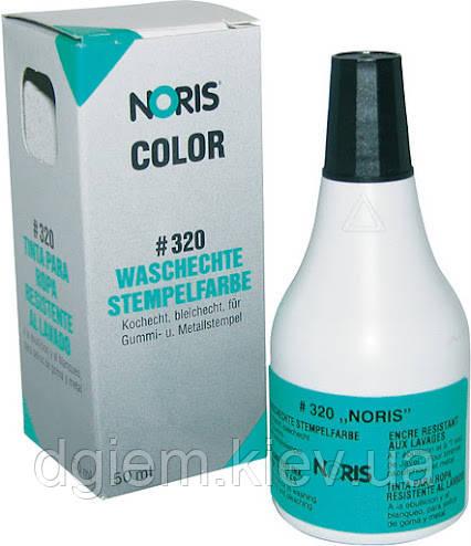 Штемпельная краска на спирт.основе для тканей 50мл Noris