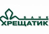 """В Киевском банке """"Хрещатик"""" введена временная администрация"""