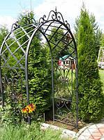 Садовые арки в ассортименте