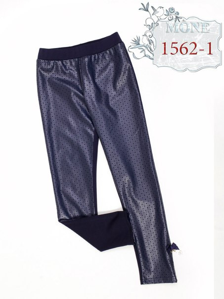 Лосины кожзам Моне (синие) р-р 140,146