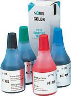 Штемпельная краска на масляной основе 25мл Trodat