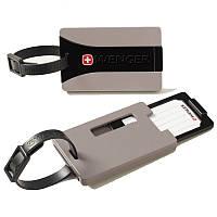 Бейджик для багажа WENGER, серый WE6186GY