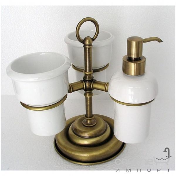 Аксессуары для ванной комнаты Pacini & Saccardi Дозатор и два стакана на подставке Pacini & Saccardi Oggetti Appoggio 30118-D/C хром