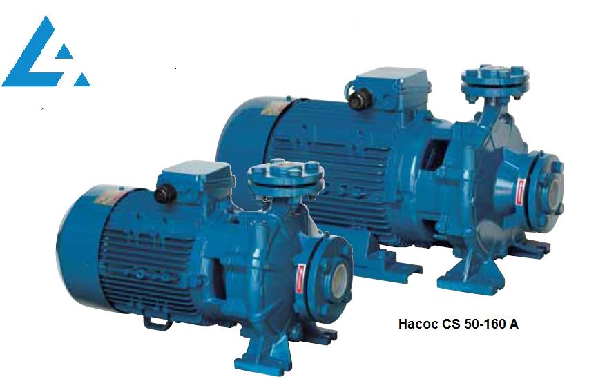 Насос CS50-160A SPERONI