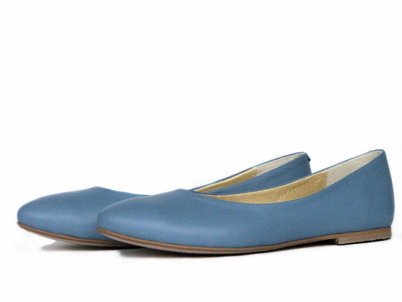 Кожаные голубые балетки