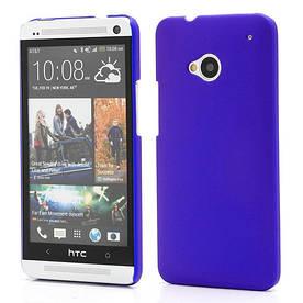 Чехол пластиковый матовый на HTC One M7 801e, синий
