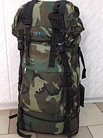 Большой камуфляжный рюкзак для охоты и рыбалки MAXMODA 65 литров.