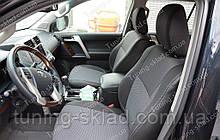 Чохли на сидіння Тойота Прадо 150 (чохли з екошкіри Toyota Prado 150 стиль Premium)