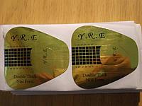 Форма для наращивания ногтей Y.R.E. широкие золотые 10 шт.