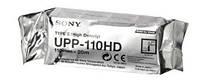 Бумага для принтеров УЗИ Sony UPP - 110HD