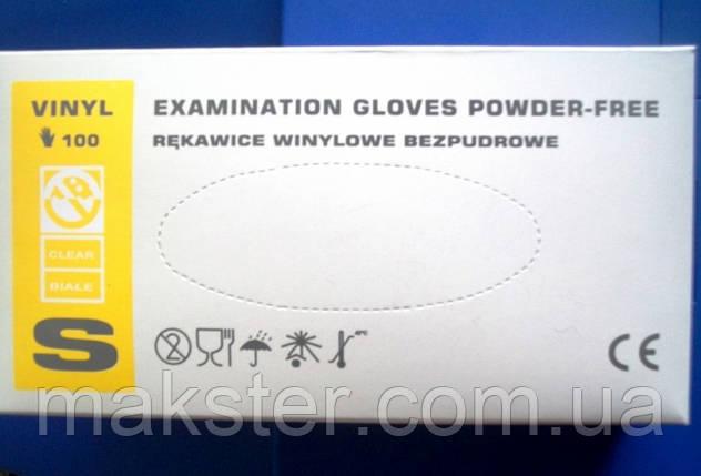 Перчатки виниловые неопудренные белые, фото 2
