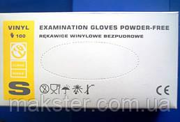 Перчатки виниловые неопудренные белые