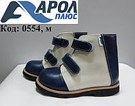 Ортопедические ботинки без утепления (19 р.), фото 1