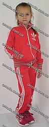 Спортивный костюм для девочки, коралового цвета