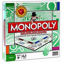 Игра настольная экономическая логическая Монополия, фото 1