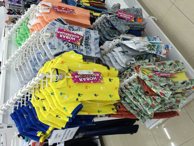 Торговое оборудование для магазина товаров для детей. www.wiko.kiev.ua   097-024-99-26. 050-989-61-88