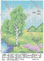 """Схема для вышивания бисером """"Весна"""" 1110"""