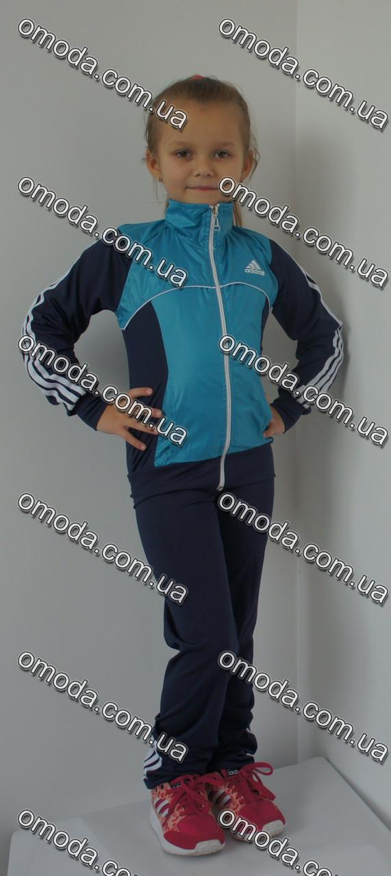 Детский спортивный костюм голубой еластик