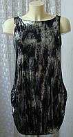 Платье женское летнее нарядное клубное блестящее стрейч River Island р.44-46 6423, фото 1