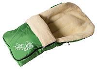 Зимний конверт С УЗОРОМ зеленый