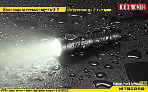 Фонарь Nitecore MH20 (Сree XM-L2 U2, 1000 люмен, 8 режимов, 1х18650, USB), фото 3