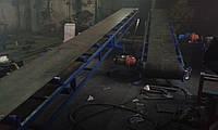 Ленточный конвейер с регулировкой высоты, транспортер