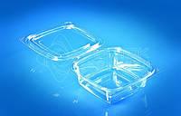 Упаковка для салатов 375 мл, ПР-СК-РГ-375, 137*137*50