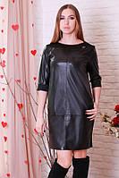 Эффектное кожаное платье р.46-48-50 Y203.2