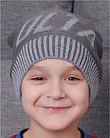 Шапка для мальчика арт. 47-472016