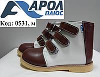 Утепленная обувь для девочек и мальчиков (23 р.), фото 1