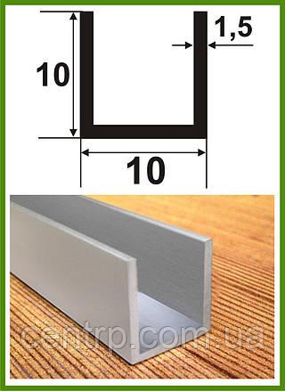 10*10*1,5. Алюминиевый швеллер. Без покрытия. Длина 3,0м.