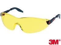 Защитные очки из серии 2740 3M-OO-2742 Y
