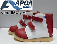 Утепленные ботинки от АРОЛ ПЛЮС, Львов (18,21 р.), фото 1
