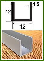 12*12*1,5. Алюминиевый швеллер. Без покрытия. Длина 3,0м.