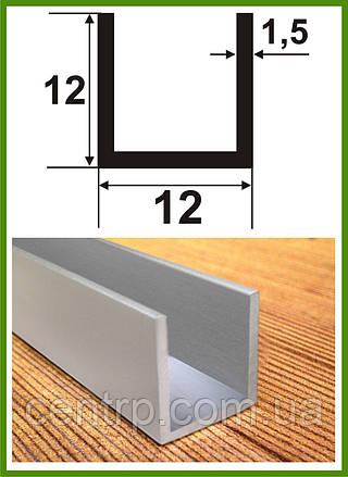 12*12*12*1,5. Алюминиевый швеллер. Без покрытия.