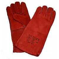 Перчатки сварщика краги с подкладкой
