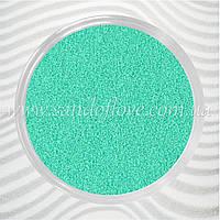 Цветной песок цвета тиффани
